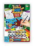 Painter kids раскраска «Под водой», PKN-01-05, детские игрушки