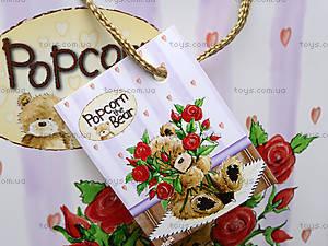 Пакет бумажный подарочный Popcorn Bear, PO14-265K, отзывы