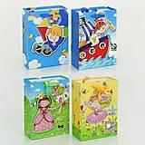 Пакет для подарков, 4 разных вида, 01471, іграшки
