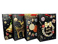 "Пакет картон ""Happy New Year"" 4 разных вида в упак, 7208, набор"
