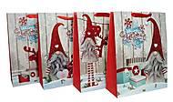 """Пакет картон """"Новогодний гномик №2"""" 4 вида (6 шт в упак), 7153, купить"""