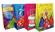 """Пакет картон """"Праздничный №2"""" микс 4 вида (4 шт в упак), 3639"""