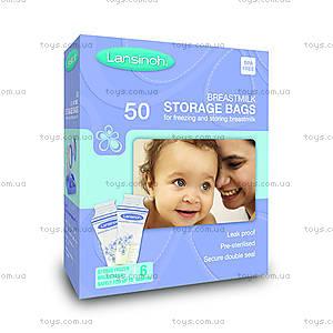 Пакеты для хранения и замораживания грудного молока, 50 штук, 40055, купить