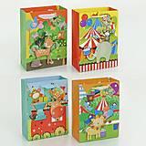 Пакетик для подарков, 01468, toys