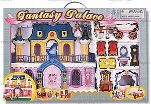 Игровой набор «Дворец», K20160
