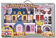 Игровой набор «Дворец», K20160, іграшки