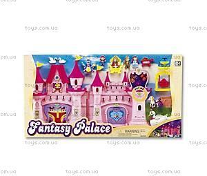 Игровой набор «Дворец моей мечты», K21713