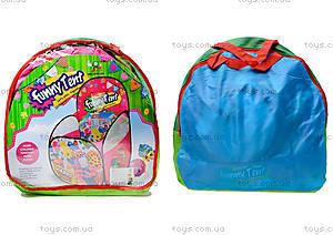 Маленькая палатка для девочек-принцесс, A999-195