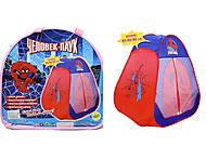 Палатка Spiderman для малышей, 803, купить