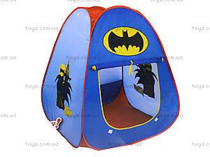 детская игровая палатка Batman, 804, купить