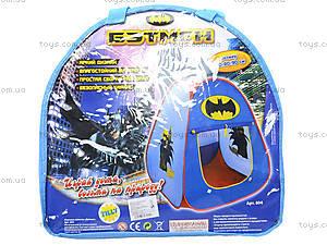 детская игровая палатка Batman, 804, отзывы