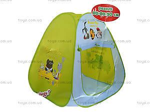 Игровая палатка «Мультфильмы», в сумке, 806S-809S, купить