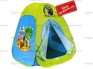 Детская палатка «Динозавры», 812, купить