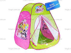 Палатка для девочек «Винкс», 815, купить