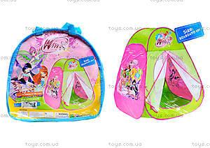 Палатка для девочек «Винкс», 815