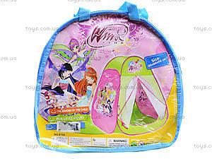 Палатка для девочек «Винкс», 815, отзывы