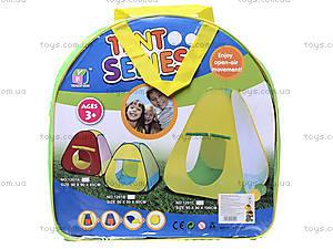 Палатка игровая «Тент», 1201С, отзывы