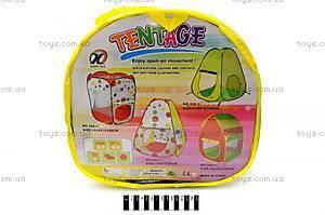 Игровая палатка Tentage, 333-3