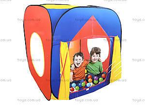 Игровая палатка «Дом», 1231, купить