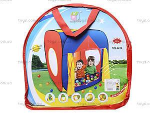Игровая палатка «Дом», 1231, отзывы