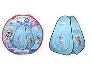 Палатка для девочек «Холодное сердце», A999-205209210, купить