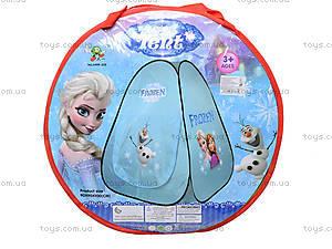 Палатка для девочек «Холодное сердце», A999-205209210, отзывы