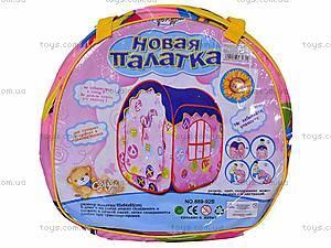 Палатка «Алфавит» с сумкой, 889-92B, купить