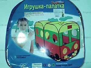 Игровая палатка для детей «Автобус», 8027