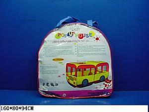 Игровая палатка «Автобус», без дна, 5050