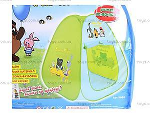 Палатка для детей «Винни-Пух», 809S, фото