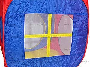 Палатка-цилиндр в сумке, M1324, цена
