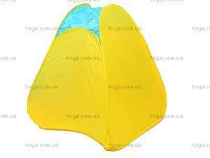 Палатка «Даша-путешественница», GFL-206, купить