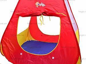 Палатка детская, 889-19B, купить