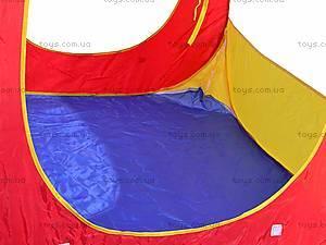 Палатка детская, 889-19B, фото