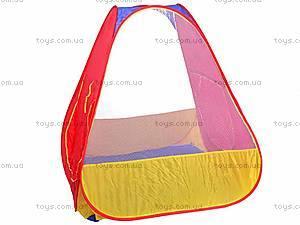Палатка детская, 889-19B, цена