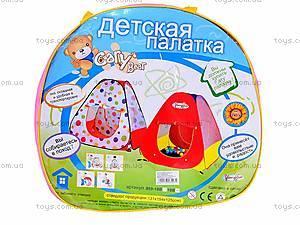 Палатка детская, 889-19B, игрушки