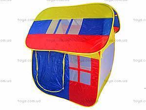 Палатка детская «Домик», в сумке, M0508, купить