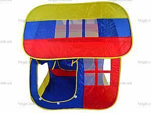 Палатка детская «Домик», в сумке, M0508, отзывы