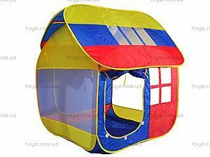 Палатка детская «Домик», в сумке, M0508