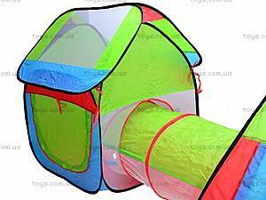 Палатка детская с переходом , A999-145, купить