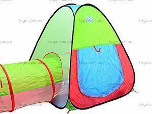 Палатка детская с переходом , A999-145, отзывы