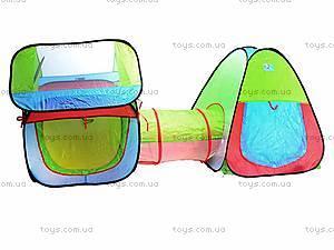 Палатка детская с переходом , A999-145