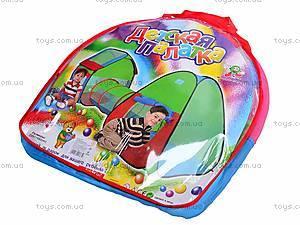 Палатка детская с переходом , A999-145, игрушки