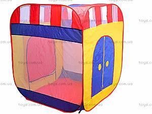Палатка детская с сумкой, M0505