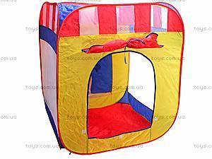 Палатка детская с сумкой, M0505, купить