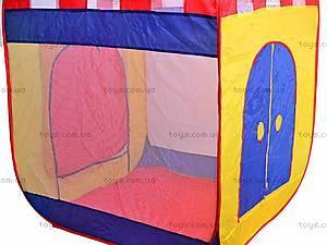 Палатка детская с сумкой, M0505, фото