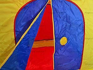 Палатка детская с сумкой, M0505, цена