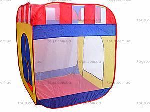 Палатка детская с сумкой, M0505, детские игрушки
