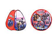 Палатка детская «Трансформеры» в сумке, 8099TF, купить