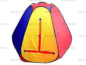 Палатка детская в сумке, 3058, отзывы